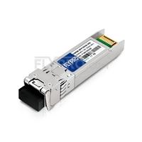 Bild von Dell Force10 CWDM-SFP10G-1350 1350nm 20km Kompatibles 10G CWDM SFP+ Transceiver Modul, DOM