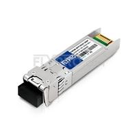 Bild von HPE CWDM-SFP10G-1270 1270nm 20km Kompatibles 10G CWDM SFP+ Transceiver Modul, DOM