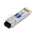 Picture of Juniper Networks C17 SFPP-10G-DW17 Compatible 10G DWDM SFP+ 100GHz 1563.86nm 40km DOM Transceiver Module