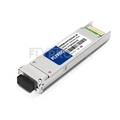 Picture of Juniper Networks C55 XFP-10G-DW55 Compatible 10G DWDM XFP 100GHz 1533.47nm 40km DOM Transceiver Module