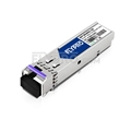 Picture of Dell SFP-GE-BX120U-1490 Compatible 1000BASE-BX BiDi SFP 1490nm-TX/1550nm-RX 120km DOM Transceiver Module