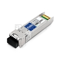 Picture of HPE (HP) SFP-10G-ZR Compatible 10GBASE-ZR SFP+ 1550nm 80km DOM Transceiver Module