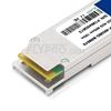 Picture of Cisco QSFP-40G-SR-BD Compatible 40GBASE-SR Bi-Directional Duplex LC Transceiver Module