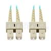Picture of 7m (23ft) SC UPC to SC UPC Duplex 3.0mm PVC (OFNR) OM4 Multimode Fiber Optic Patch Cable
