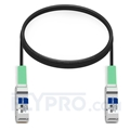 Picture of 2m (7ft) Extreme Networks 100GB-C02-QSFP28 Compatible 100G QSFP28 Passive Direct Attach Copper Twinax Cable