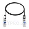 Picture of 3m (10ft) Brocade XBR-TWX-0301 Compatible 10G SFP+ Active Direct Attach Copper Twinax Cable
