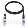 Picture of 7m (23ft) Cisco SFP-H10GB-ACU7M Compatible 10G SFP+ Active Direct Attach Copper Twinax Cable