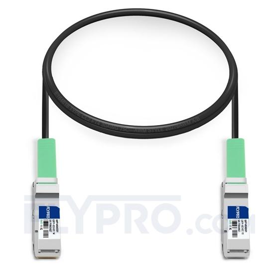 Bild von H3C LSWM1QSTK1A Kompatibles 40G QSFP+ Aktives Kupfer Direct Attach Kabel (DAC), 1m (3ft)