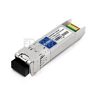 Picture of Moxa SFP-10GERLC-CW61-80 Compatible 10GBase-CWDM SFP+ 1610nm 80km SMF(LC Duplex) DOM Optical Transceiver