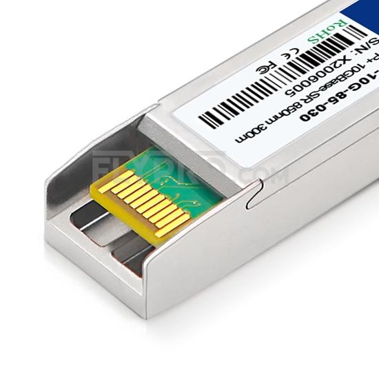 Supermicro Compatible AOC-E10GSFPSR 10GBASE-SR SFP Transceiver 10G SR MMF 850nm AOC-E10GSFPSR-HPC