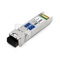 Picture of Amer Networks SPPS-10GER40 Compatible 10GBase-ER SFP+ 1310nm 40km SMF(LC Duplex) DOM Optical Transceiver