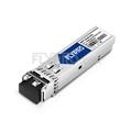 Bild von Amer Networks MGBM-GSX Kompatibles 1000Base-SX SFP 850nm 550m MMF(LC Duplex) DOM Optische Transceiver