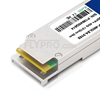 Picture of Fortinet FG-TRAN-QSFP+LX Compatible 40GBASE-LX4 QSFP+ 1310nm 2km LC DOM Transceiver Module for SMF&MMF