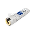 Picture of H3C SFP-XG-T Compatible 10GBASE-T SFP+ to RJ45 Copper 30m Transceiver Module